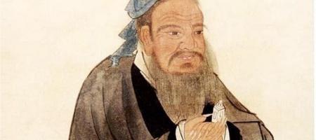 Конфуциј