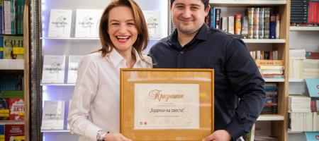 Катерина Ангеловска и Радован Витошевиќ